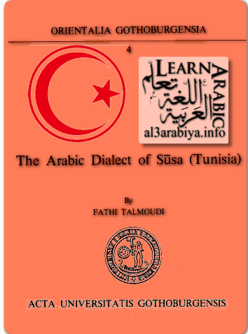 The Arabic Dialect of Susa (Tunisia)