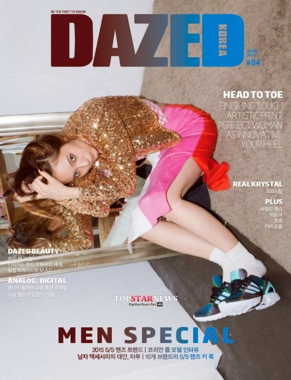 f(x) Krystal Krystal pictorial Krystal DAZED april jung soo jung Victoria Amber Luna Sulli jessica Jung Soo Yeon sm entertainment k-pop enjoy korea hui