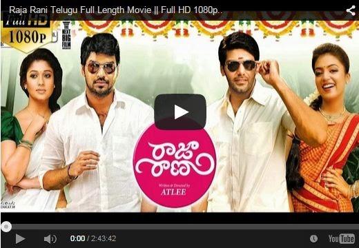 Raja Rani Telugu Full Length Movie || Full HD 1080p