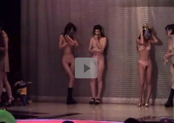Japanese Striptease show