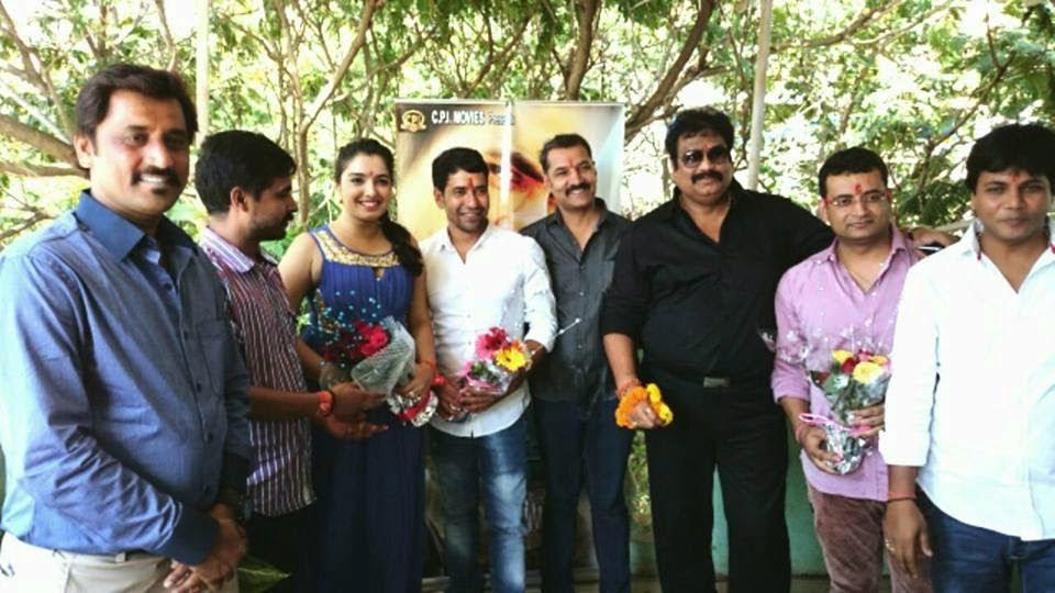 Bhojpuri New Movie 'Mokama 0 KM' Launch Photo