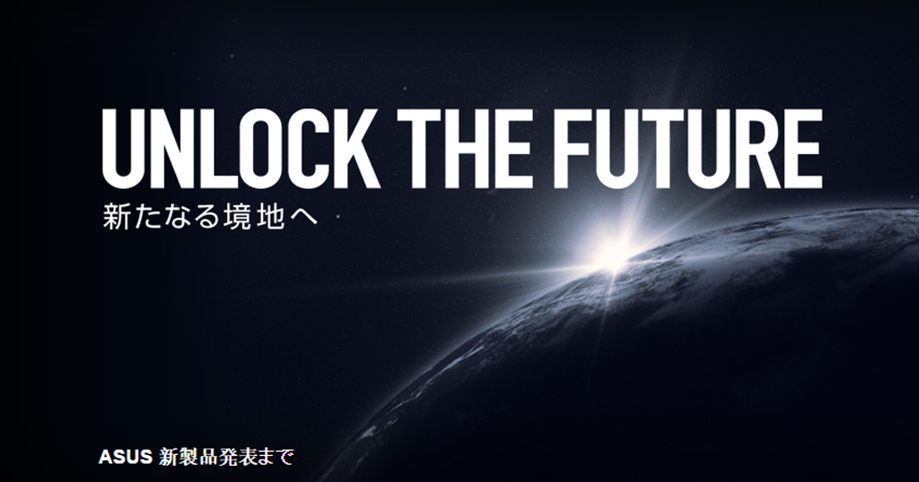 """Asus Set To Launch Zenfone and ZenWatch at the """"Unlock the Future ..."""