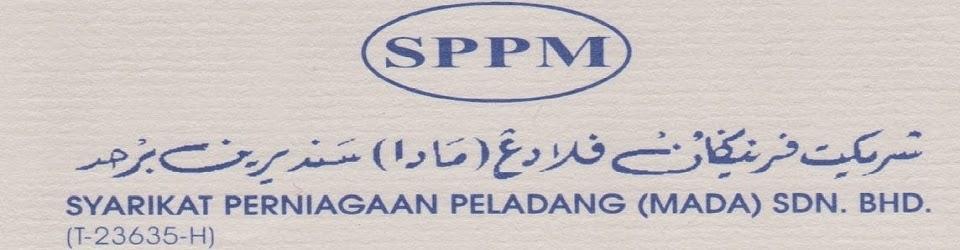 Jawatan Kosong Syarikat Perniagaan Peladang (MADA) Sdn Bhd