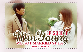 kpop show We Got Married S4 E82 - MinYoung Couple