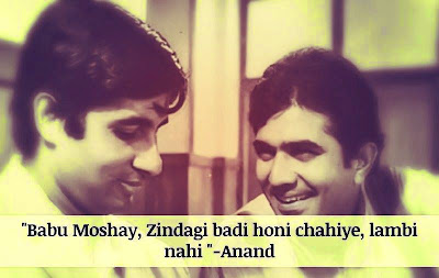 Anand dialogue