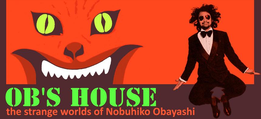 Ob s House - Nobuhiko Obayashi