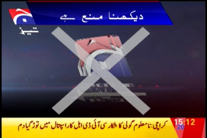 ... GEO TV Network, You Can Watch GEO TEZ Test Transmission On AsiaSat 3S