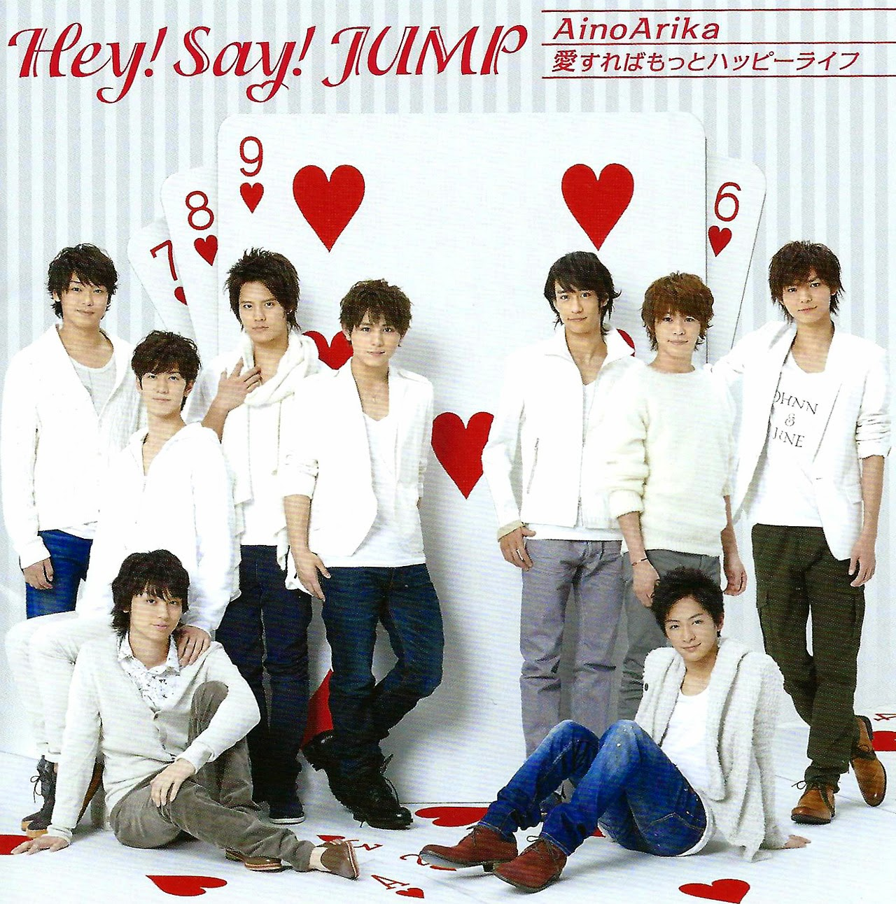 Hey! Say! JUMPの画像 p1_23
