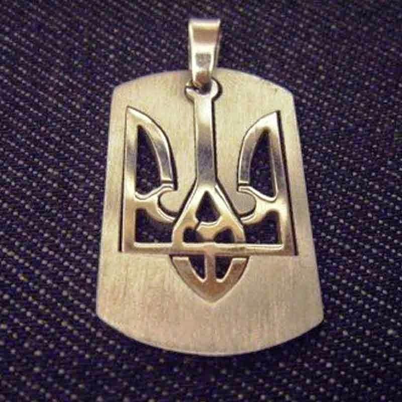 "Кулон ""Медальон тризуб"" нержавейка"