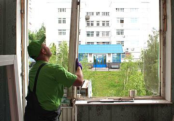 Убрать демонтировать старое окно