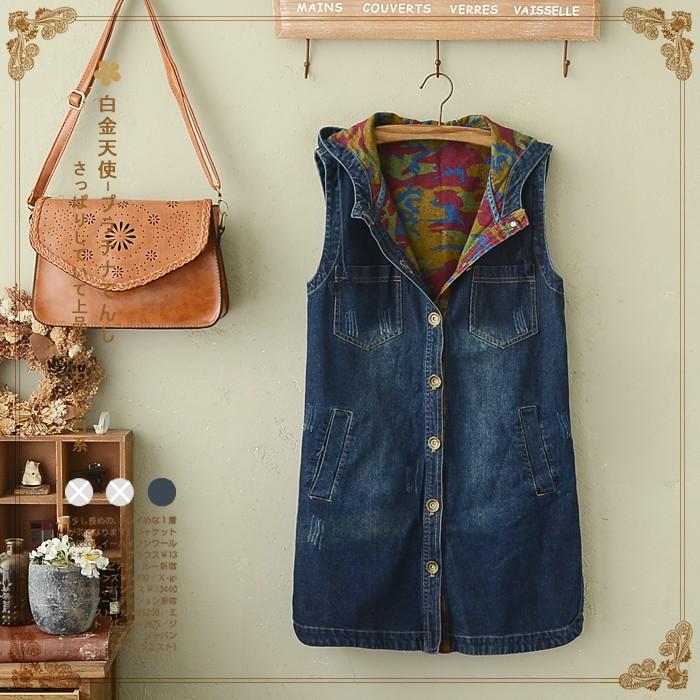 áo vest denim jean form dài cụt tay phong cách nhật bản