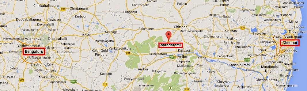 Paradarami      பரதராமி       పరధరామి       پرادارامی      परदारामी