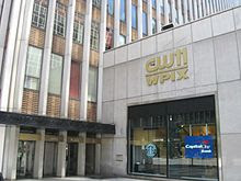 WPIX Plaza