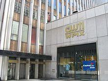 WPIX Plaza