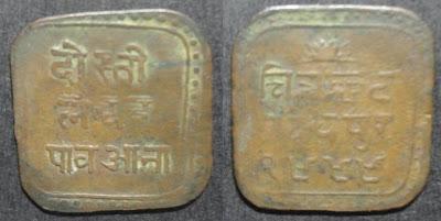 udaipur quarter anna 1942
