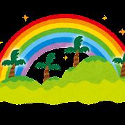 虹がかかる南の島のイラスト