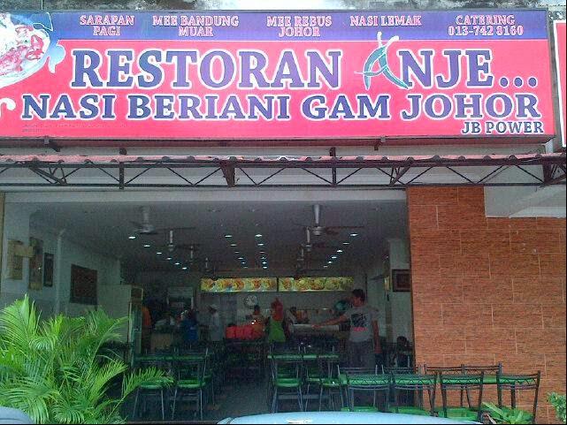Nasi Beriani Gam Johor