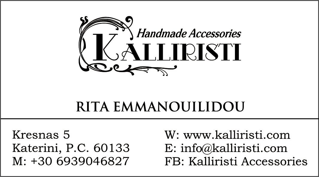 Kalliristi Accessories
