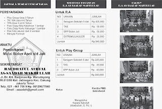 Download Brosur Lembaga Pendidikan cdr