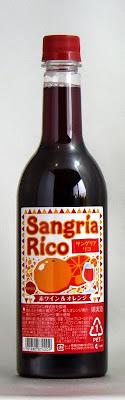 サングリア・リコ 赤ワイン&オレンジ NV
