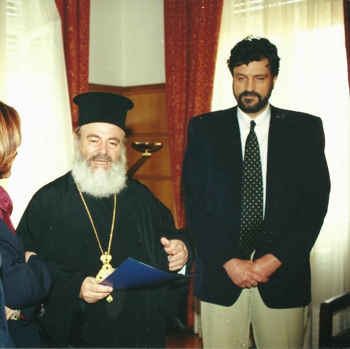 Με τον Μακαριστό Αρχιεπίσκοπο Χριστόδουλο
