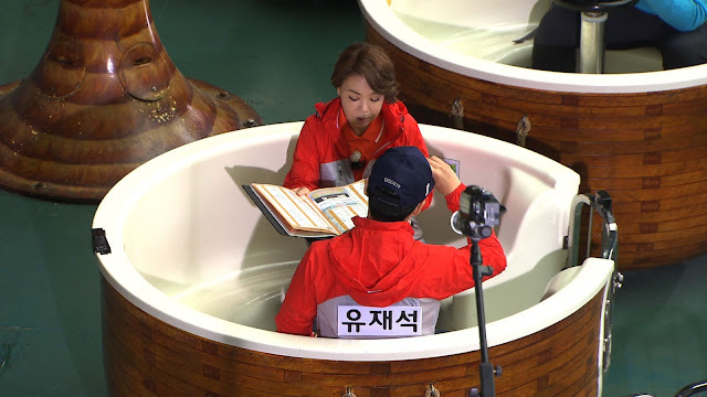 Running Man EP.149 Official Pic 3