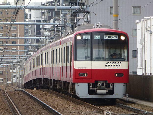 京浜急行電鉄 緑のエアポート快特 成田空港行き 600形