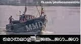 Malayalam Photo Comments -Muthalaalee chanka chaka chakaa - Punjabi House Movie