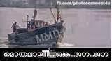 Malayalam Photo Comments -Muthalaalee chanka chaka chakaa - Punjabi House Movie