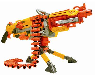 nerf machine gun toys r us