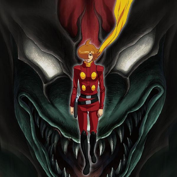 Cyborg 009 VS Devilman Original Soundtrack