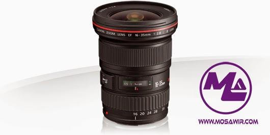 عدسة كانون: EF 16-35mm f/2.8L II USM