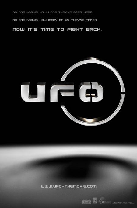 News UFO Movie in 2013 Ufo 2013 Movie