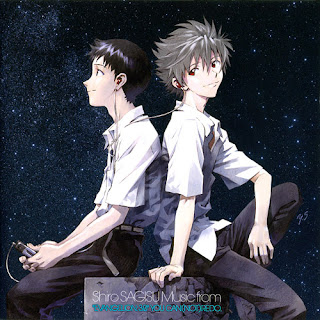 Evangelion: 3.0 You Can (NOT) Redo Original Soundtrack