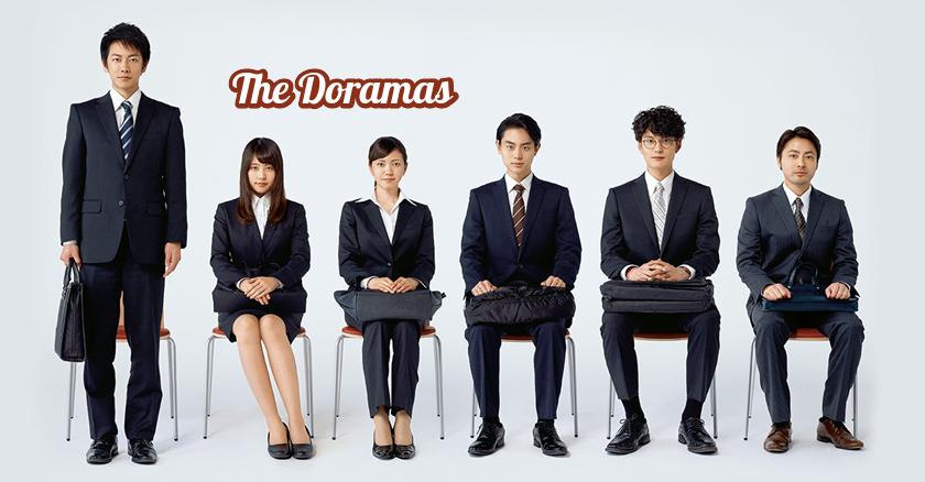 The Doramas