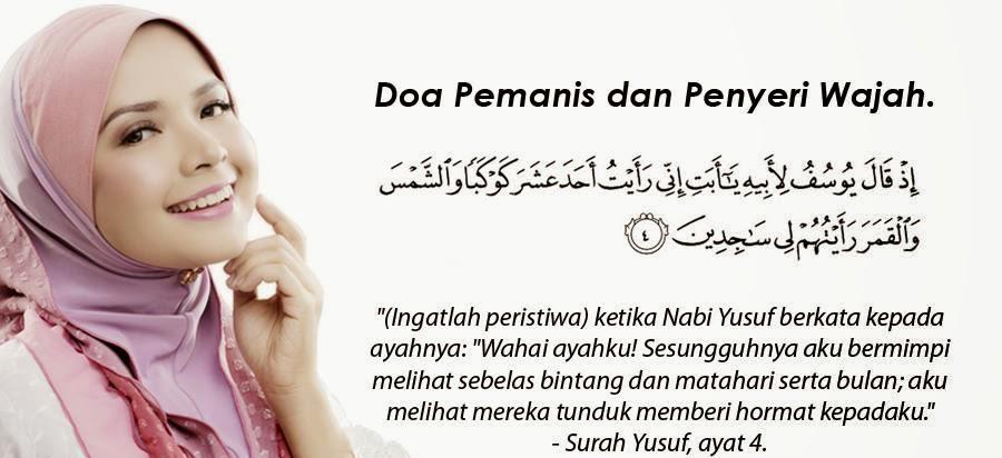 Tips Buat Kalian Muslimah Doa Kecantikan Agar Wajah Berseri