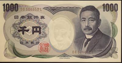 Giappone 1000 Yen 1984 P# 97b