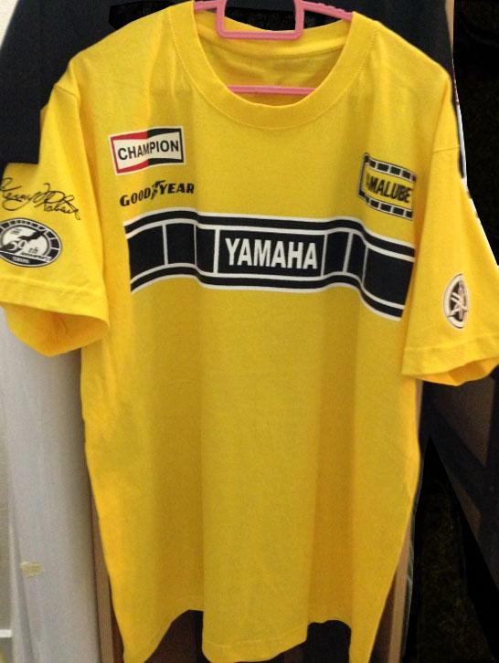 ireland-naked-vintage-yamaha-t-shirt