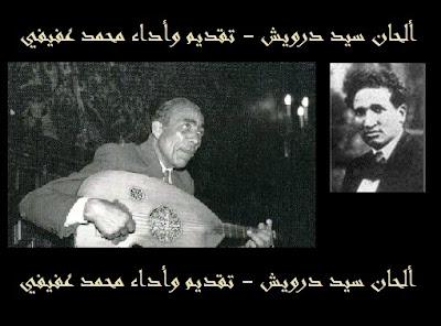 http://almusiqar-mohamed-afifi.blogspot.com.eg/p/blog-page_22.html