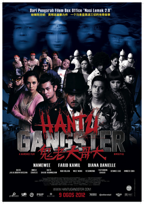 Hantu Gangster 2012 film movie poster