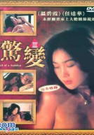 Biển Động Kinh Hồn - All Of A Sudden
