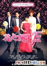 Hana Yori Dango Final - Hana Yori Dango Final
