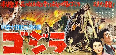 http://lifebetweenframes.blogspot.com/2014/01/gojira-1954.html