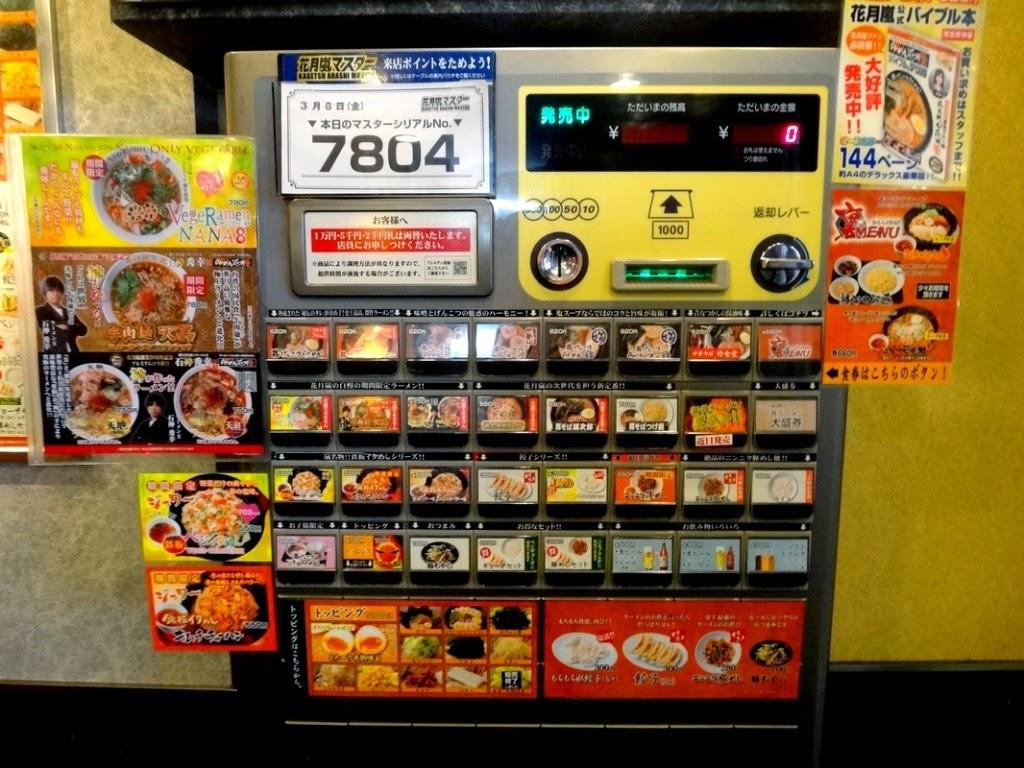 vending machine jepun