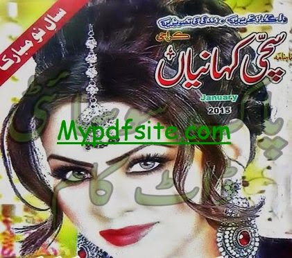 Sachi Kahaniyan Digest January 2015