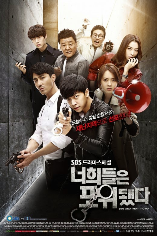 You're All Surrounded Completed Subtitle Indonesia