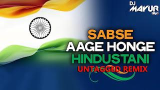 Sabse-Aage-Hoge-Hindustani-Dj-Mayur-Remix