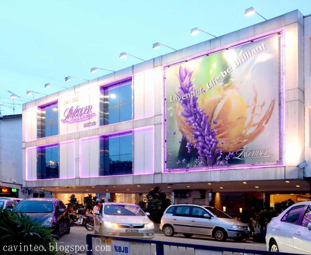 Enders Gasgrill Johor : Entree kibbles: cinnamon raisin bun @ lavender bakery [malaysia]
