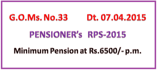 Pensioner's RPS-2015 (www.naabadi.org)