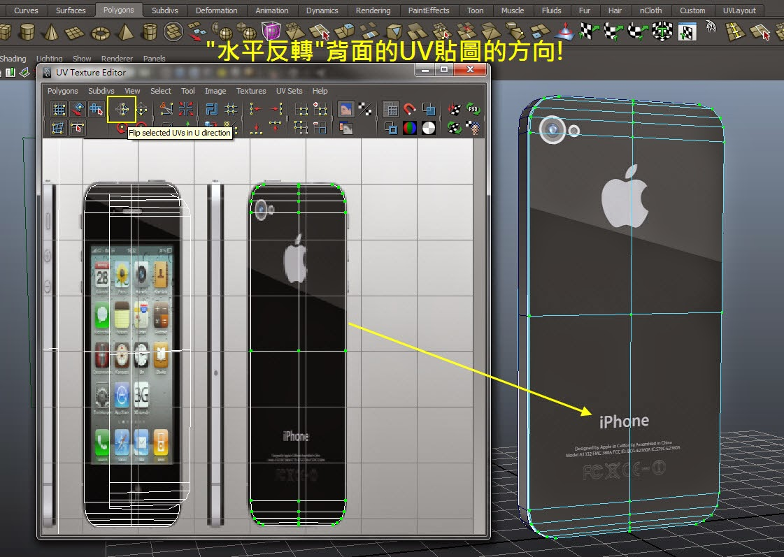 iphone Model+Map 43